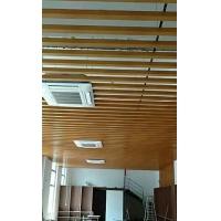 宁波铝格栅葡萄架吊顶