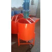 JW200型搅拌机