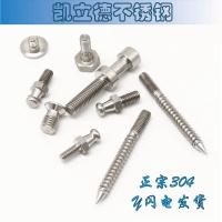 304不锈钢冲压件 车削件 管道件 等机件产品加工定制