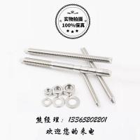 304不銹鋼國標定型化學錨栓螺絲機械錨栓固定型錨螺栓