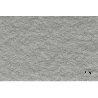 彩虹石真石漆CHS-6038