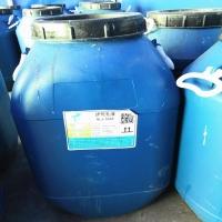 上海保立佳BLH-961纯丙乳液建筑外墙涂料乳液