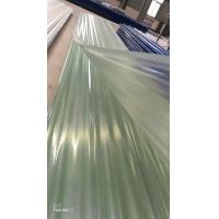 四川玻璃钢瓦 FRP瓦 专业制造商-九正建材网