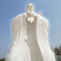 校园石雕人物雕像 汉白玉石雕人物 古代人物雕塑加工