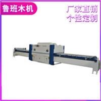 山东鲁班覆膜机 橱柜门移门PVC吸塑机 全自动真空膜压机