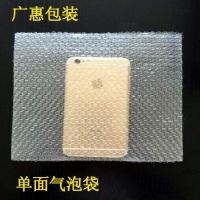 定制上海全新料透明气泡袋价格浦东气泡膜供应