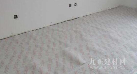 地板防潮膜