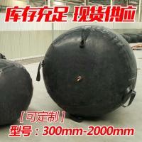 太原市政管道封堵加厚氣囊,廊坊DN600管道疏通堵水氣囊