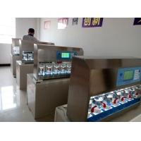 電動攪拌機-實驗室六聯電動攪拌器