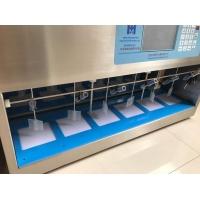 六聯混凝試驗攪拌機-實驗室電動攪拌器