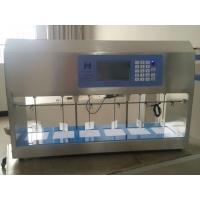 武漢梅宇六聯混凝試驗攪拌器-六聯電動攪拌機