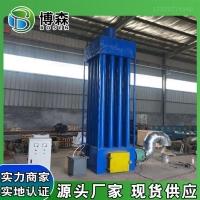 歷青煤油粉塵濕電油煙凈化設備電捕焦油器電補集塵器·