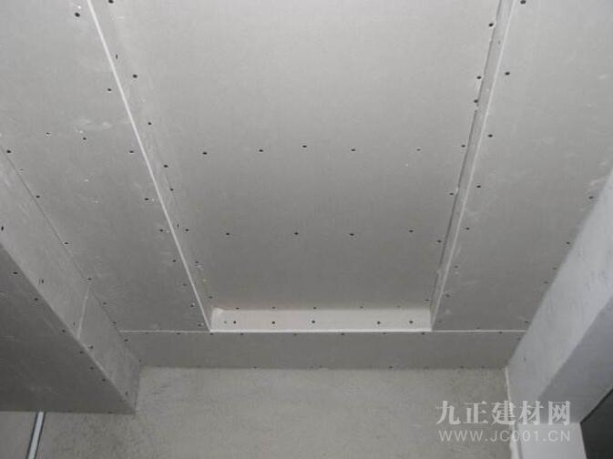 石膏板吊顶效果图欣赏4