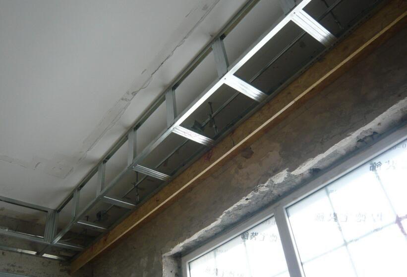 轻钢龙骨石膏板吊顶装修效果图2
