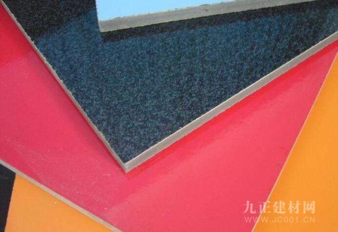 外墙防水板材