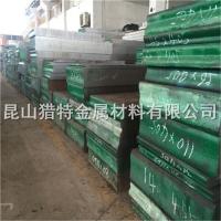 供应45号钢优质中碳钢 45号钢分条批发