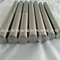 现货TC4钛合金磨光棒/钛合金板材/钛合金带材