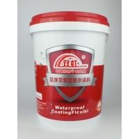 楼面防水涂料高弹柔韧性防水涂料 国标质量国家免检