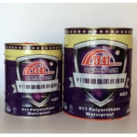 湖南911聚氨脂防水涂料 国标质量国家免检
