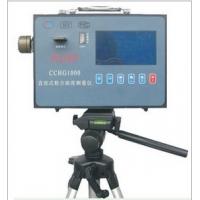 MC-CCHG1000煤矿用防爆型直读测尘仪