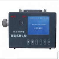 MC-CCZ1000 矿用防爆直读式测尘仪