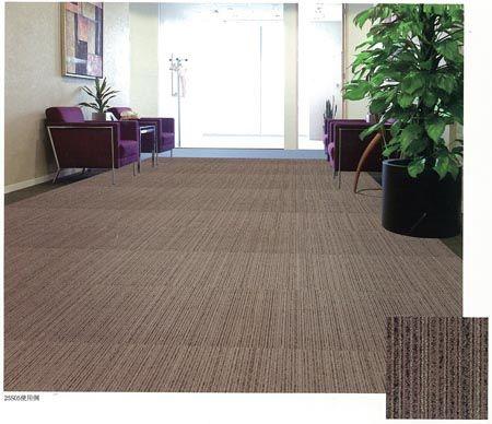 日本三菱(DIA)方块地毯