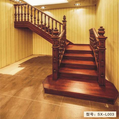 福林轩-实木楼梯系列