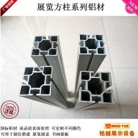 北京批发展览白色方柱展位四分方通标摊搭建立柱展会40方铝