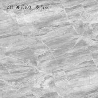 朗科陶瓷 2LJT-9FTD108罗马灰