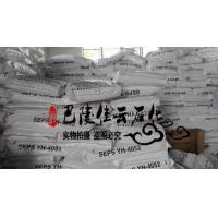 岳阳巴陵石化巴陵牌热塑性橡胶SEPS