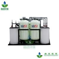 自动软化水装置