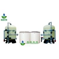 軟水器_鈉離子交換器