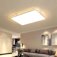 钜豪LED简约后现代家用吸顶灯创意个性长方形水晶客厅卧室灯具