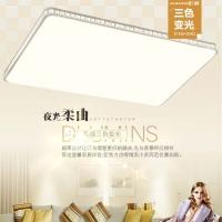 钜豪照明长方形客厅灯现代简约led吸顶灯餐厅房间大气灯饰灯具