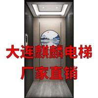 大連本地廠家 麒麟電梯 家用電梯 乘客電梯