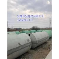水泥制品隔油池_4號9立方_蚌埠市懷遠縣_規格尺寸型號