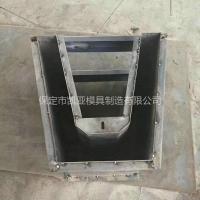 矩形流水槽鋼模具價格 河渠流水槽模具批發 流水槽模具廠家供貨