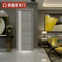 欧丽亚木门现代轻奢无漆系列室内门卧室门客厅门儿童房专用木门