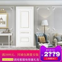 欧丽亚木门欧式风格扣线白色室内门客厅门卧室复合套装木门