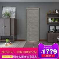 欧丽亚木门现代风格白色黑色室内门金属条客厅门卧室复合套装木门