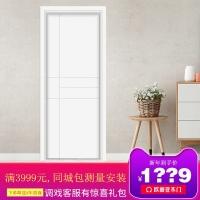 欧丽亚木门现代轻奢简约室内门实木套装门卧室门客厅门无漆木门