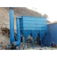 科洁环保矿山除尘器结构合理