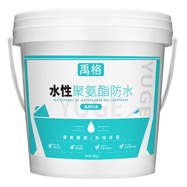 禹格聚氨酯防水涂料