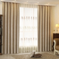 简约现代纯色定制窗帘布料 客厅办公室酒店遮光隔音加厚雪尼尔