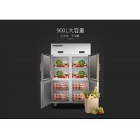 四川冷柜制造定做六门冷藏冷冻柜