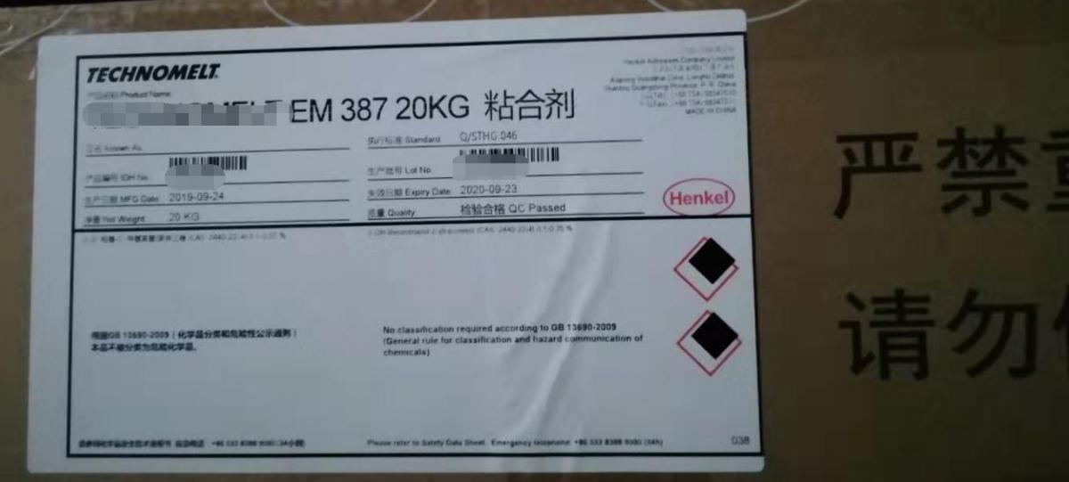 漢高 EM 387熱熔貼標膠