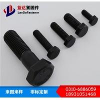 高强度螺栓|8.8级|10.9级|12.9级|高强螺栓厂家