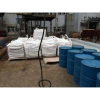 电厂水泥厂管道内壁耐高温耐磨陶瓷涂料