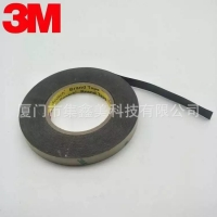 3M55261B黑色PET高耐温强粘双面胶带 3M黑色PET