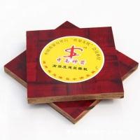山东竹胶板 胶合力强 防水性好 表面平滑 超长耐用
